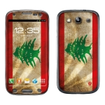 Skincover® Galaxy S3 - Liban Flag