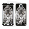 Skincover® Galaxy S5  - Jaguar