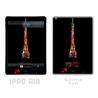 Skincover® iPad Air - Paris Art