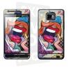 Skincover® Galaxy S2 - Boca Loca