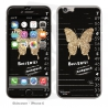 Skincover® iPhone 6/6S - Butterfly Suspect By Paslier
